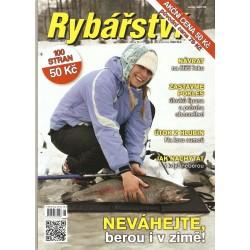 """Časopis """"Rybářství"""" - nekompletní ročník 2016"""